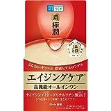 肌ラボ 極潤 ハリパーフェクトゲル 【医薬部外品】