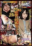 初撮り妊娠セックス 豊彦 [DVD]