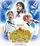 ソナポケイズム SUPER LIVE 2013 ~ドリームシアタ...[Blu-ray/ブルーレイ]