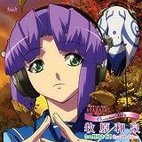 TVアニメ「AYAKASHI」Characters Vol.2 牧原和泉 画像