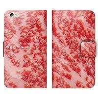 iPhone8 ケース 手帳型 ストラップホール付 肉 牛肉 サシ 綺麗 赤身 Q000703_01