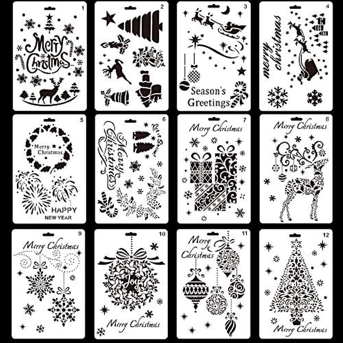 怠惰たとえいくつかの12枚入り ステンシルシート ステンシル テンプレート 描画テンプレート 手帳 テンプレート クリスマス