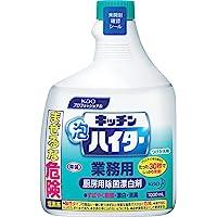 【業務用 塩素系除菌漂白剤】キッチン泡ハイター つけかえ用 1000ml(花王プロフェッショナルシリーズ)