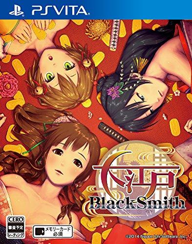 大江戸BlackSmith
