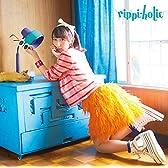 rippi-holic (初回限定盤A)(Blu-ray Disc付)