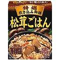 秋はきのこが美味しい!きのこ・松茸の炊き込みご飯、おすすめの素を教えて!