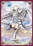 ミリオンアーサーTCG オフィシャルカードスリーブ 【烈火の白鳥姫】 制圧型ローエングリン (MAS-008)