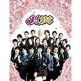 メイちゃんの執事 DVD-BOX