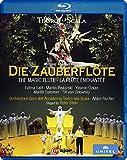 モーツァルト:歌劇「魔笛」(全2幕)[Blu-ray/ブルーレイ]