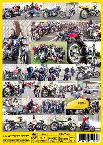 ヨンフォア (HONDA CB400F) カフェレーサー&街道レーサー2 ヨンフォアミーティング2013横須賀 [DVD]