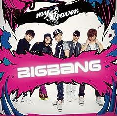 BIGBANG「Candle」のCDジャケット