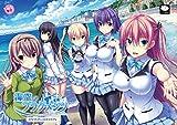 【DVD-PG】海空のフラグメンツ DVD-PG Edition E-ne!
