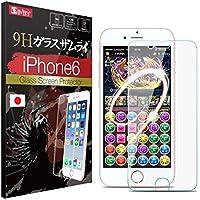 【 究極のさらさら感! iPhone6s ガラスフィルム 】 iPhone6 アンチグレア フィルム 【パズルゲーム用】最速フリック ギラギラ感なし 反射低減 指紋ゼロ 硬度9H 6.5時間コーティング OVER's ガラスザムライ (らくらくクリップ付き)