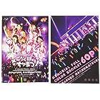 「ゆるゆり」ライブイベント4 『夏だ!まつりだ!!!全員集合└(б∇б)┘ごらく部☆なちゅまつり』 [Blu-ray]