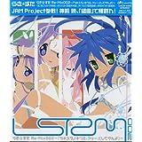 らき☆すた Re-Mix002~『ラキスタノキワミ、アッー』【してやんよ】~
