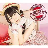 Cherry Passport(DVD付)