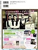 HOT CHILI PAPER Vol.56(DVD付)