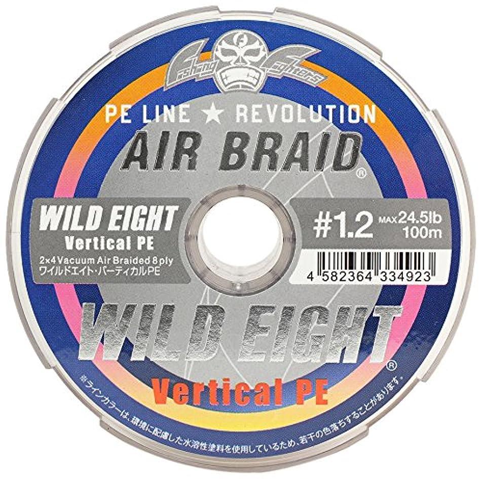 習慣消防士贅沢なFishing Fighters(フィッシングファイターズ) PEライン エアブレイド ワイルドエイト バーティカル PE 100m 1.2号 24.5lb 5色分け FF-ABWV100-1.2