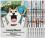 いとしのムーコ コミック 1-9巻セット (イブニングKC)