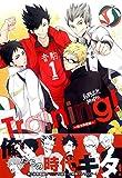 Training! ~第3体育館~ (F-Book Selection)
