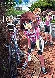 南鎌倉高校女子自転車部 10 (コミックブレイド)