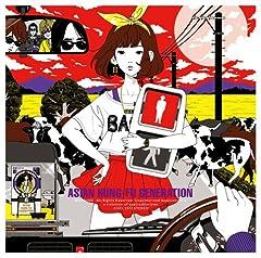 ASIAN KUNG-FU GENERATION「ひかり」のCDジャケット