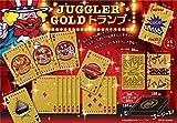 ジャグラー GOLD トランプ (54枚入り) ゴールドトランプ