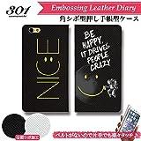 301-sanmaruichi- iPhone7 ケース iPhone7 ケース 手帳型 おしゃれ Smile スマイル Smiley スマイリー にこちゃん ブラック A シボ加工 高級PUレザー 手帳ケース ベルトなし