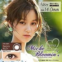 ミッシュブルーミン セピアリッチ【BC】8.6【PWR】-2.25 30枚入