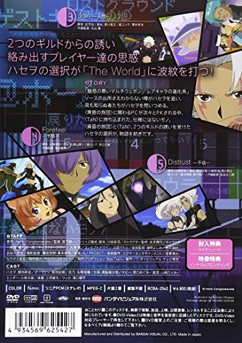 .hack//Roots 02 [DVD]