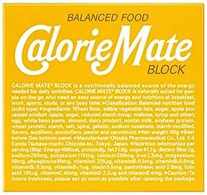 大塚製薬 カロリーメイト ブロック プレーン 4本×30個
