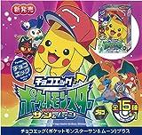 チョコエッグ ポケットモンスター サン&ムーン(プラス) 10個入りBOX (食玩)