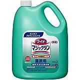 【業務用 油汚れ用洗剤】ワイドマジックリン 3.5kg(花王プロフェッショナルシリーズ)