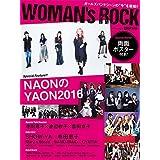 WOMAN's ROCK