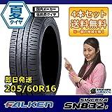 新品4本セット サマータイヤ 205/60R16 92H 2015年製 ファルケン シンセラ SN832i 16インチ 国産車 輸入車
