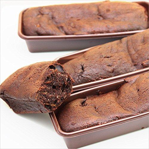 糖質84%オフミルクチョコ使用 濃厚ガトーショコラ 4個入【糖質制限中・ダイ...