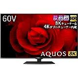 シャープ 60V型 8K 4K チューナー内蔵 液晶テレビ AQUOS androidTV 8K Pure Colorパ…