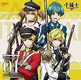『 千銃士 』 絶対高貴ソングシリーズ Noble Bullet 01 アメリカ独立戦争グループ 画像