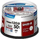 三菱化学メディア Verbatim DVD-R(CPRM) 1回録画用 120分 1-16倍 スピンドルケース 50枚パック シルバーレーベル VHR12J50VS1