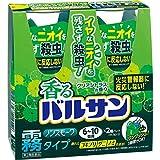 【第2類医薬品】香るバルサンクリアシトラスの香り6~10畳用 46.5g×2