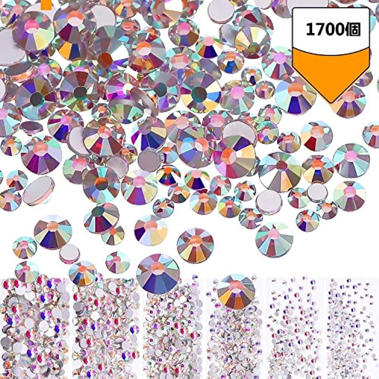 断線顔料靄ラインストーン ネイル デコ ガラスストーン クリスタル 改良 高品質ガラス製ラインストーン(1.6mm-3mm 約1700粒)