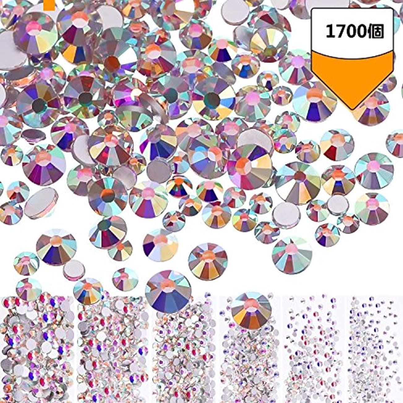 タッチくオーラルラインストーン ネイル デコ ガラスストーン クリスタル 改良 高品質ガラス製ラインストーン(1.6mm-3mm 約1700粒)