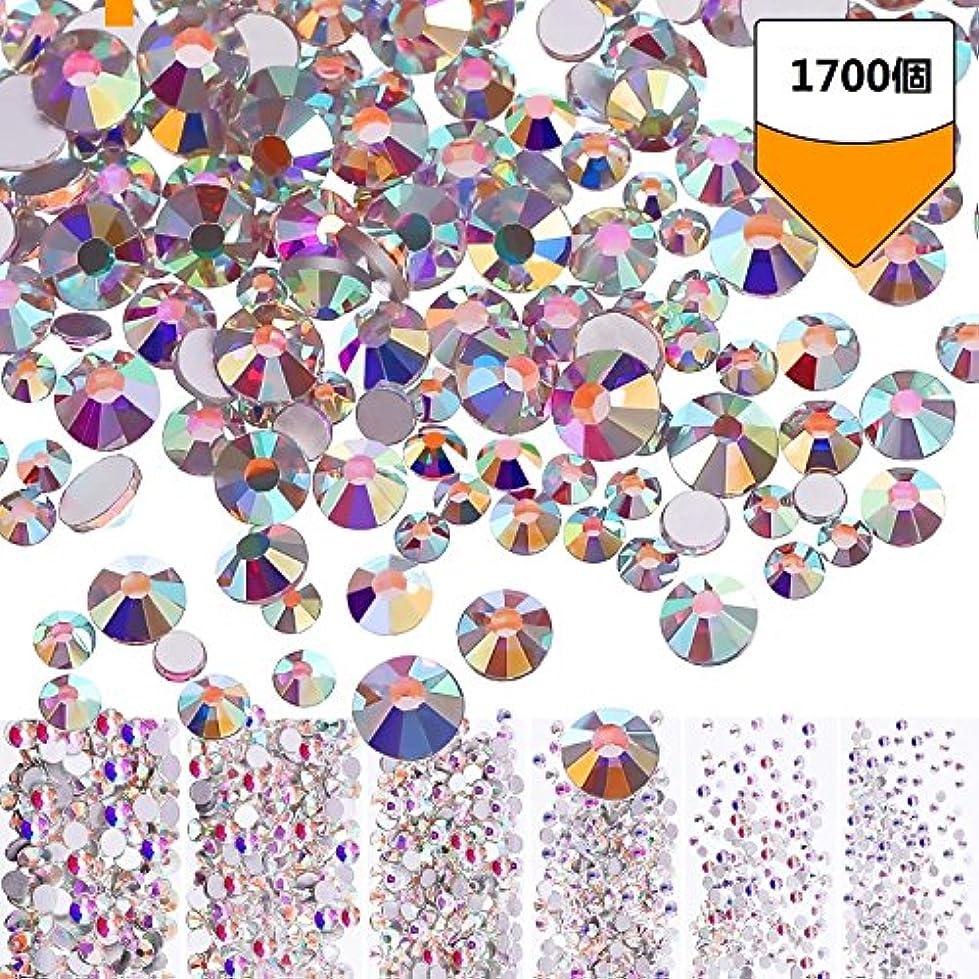 一貫性のない底リットルラインストーン ネイル デコ ガラスストーン クリスタル 改良 高品質ガラス製ラインストーン(1.6mm-3mm 約1700粒)