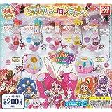 キラキラ☆プリキュアアラモード キラキラルンコロンチャーム 全7種セット ガチャガチャ