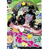 らっきー☆れーさー Vol.2 [DVD]