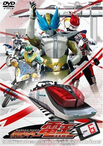 仮面ライダー電王 VOL.6 [DVD]の詳細を見る