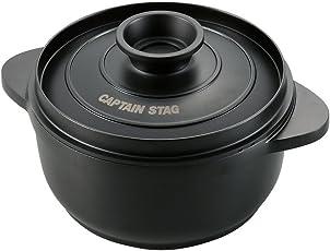 キャプテンスタッグ(CAPTAIN STAG) バーベキュー用 鍋 キャスト アルミ ココット