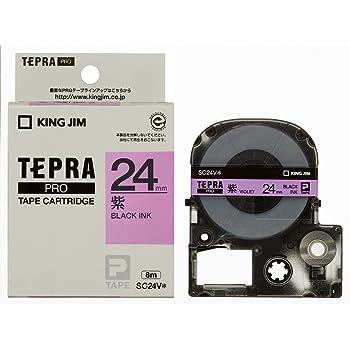 キングジム テープカートリッジ テプラPRO SC24V 24mm 紫