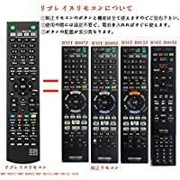 PerFascin RMT-B012J RMT-B009J RMT-B007J RMT-B015J リプレイスリモコン Fit For SONY(ソニー) ブルーレイディスクレコーダー