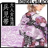 (ロンデルブラック)RONDEL-BLACK 兵児帯 大人 女性用 雑誌モデル 尾崎紗代子 薔薇紫 パープル 藤色